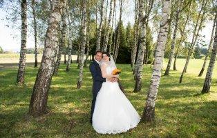 Portfolie_Hochzeit023